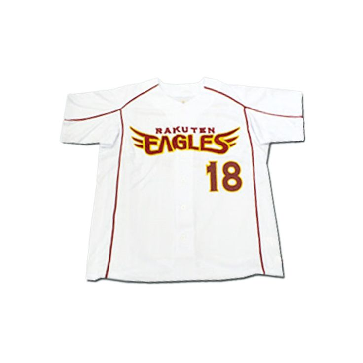 Are you looking for Masahiro Tanaka Tanaka Masahiro Tohoku Rakuten Golden Eagles Custom Made Baseball Jersey ? Come and Visit http://laroojersey.com/baseball/Masahiro-Tanaka-Tanaka-Masahiro-Tohoku-Rakuten-Golden-Eagles-Custom-Made-Baseball-Jersey