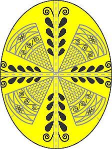 74 best Pysanka - Ukrainian Easter Eggs images on Pinterest ...