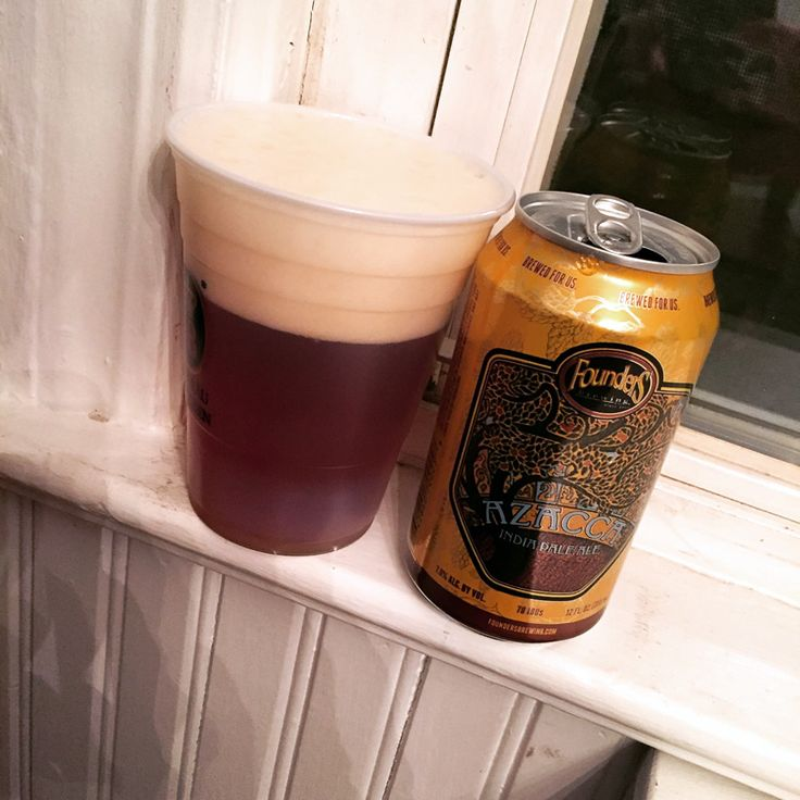 Founders Brewing Company: Azacca IPA - What better place for a beer made from hops named after the Haitian God of agriculture than right here on my window sill? Hints of citrus and mango make this IPA from Founders Brewing Company in Grand Rapids, Michigan a must try. This pour might not be worthy of the Gods, but this IPA just might be.