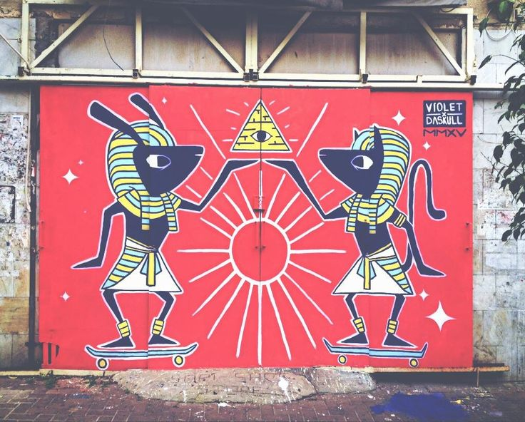 136 best on the wall images on pinterest graffiti for Bruno schulz mural