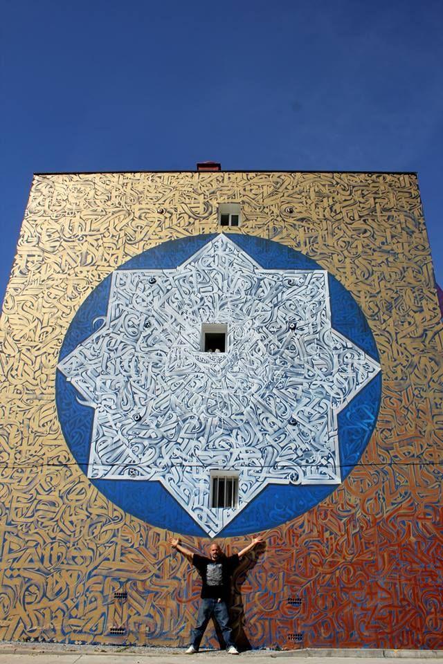 rosa de los vientos, mural tres culturas by zepha