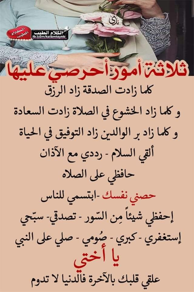Pin By The Noble Quran On I Love Allah Quran Islam The Prophet Miracles Hadith Heaven Prophets Faith Prayer Dua حكم وعبر احاديث الله اسلام قرآن دعاء Quotations Favorite Quotes Islamic Pictures