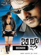 The Return Of Rebel 2 (Billa) Hindi Dubbed Movie Storyline: After Billa, an underworld don on Interpol's criminal list, is killed by policeman Murthy, the latter sends petty thief Ranga, a mirror image of Billa, to infiltrate his gang in order to bust it.