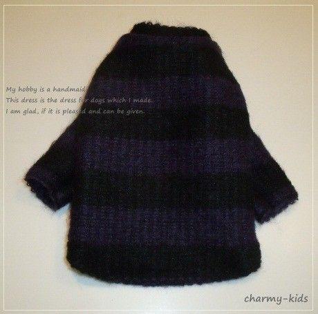 小型犬用 セーター(長袖) オーダーお受けします半袖・トータルへの変更も出来ます。画像はイメージ画像です。【作品の特徴】ボーダーセーターブラック&パープル【オ...|ハンドメイド、手作り、手仕事品の通販・販売・購入ならCreema。