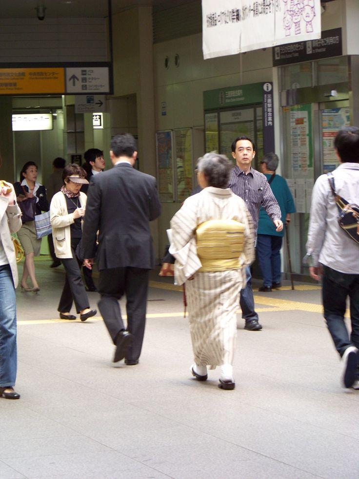 Mitaka Station.