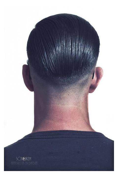 Skin fade. Men's haircut