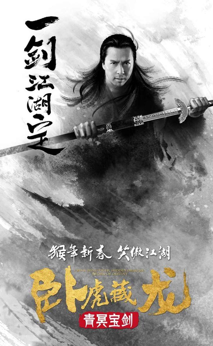 crouching tiger hidden dragon 2 poster   Character Posters for Crouching Tiger, Hidden Dragon: Sword of Destiny ...