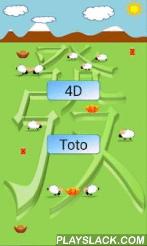 Sheep Year Magnum 4D SG Toto  Android App - playslack.com , Help you win toto and 4D. toto contains 49 digits and 4D for you to win Singapore 4D and Magnum in the year of the sheep and goat !This app helps to generate lucky number for Magnum 4D and Singapore Toto and 4D.Click on start then click on yuan bao or the sheep and fire cracker to review your lucky numbers for each weeks draw.Wish everyone a happy year of the sheep and goat!!