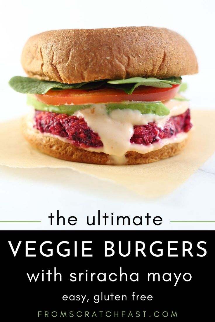This gluten free veggie burger recipe comes together quickly without any stovetop prep. The burgers are packed with prot…
