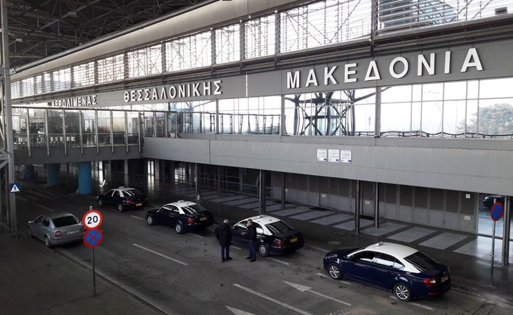 Greek Airports Report 9% Rise in Passenger Traffic in January.