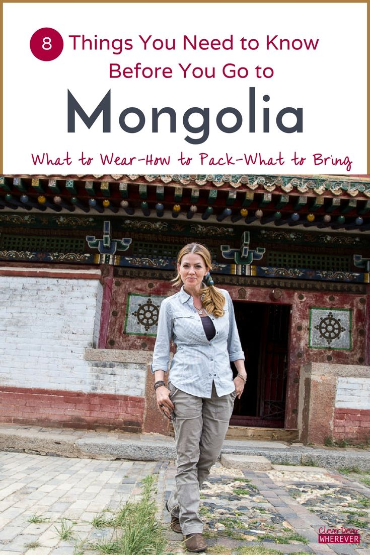 Mongolia Travel Guide | How to Pack for Mongolia | Yurt | Travel Mongolia | Mongolia FAQ