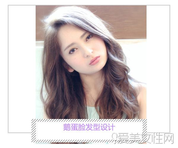 Nine Oval Face Haircuts - Chinese Version. | 九款适合鹅蛋脸的发型 展现百变时尚魅力