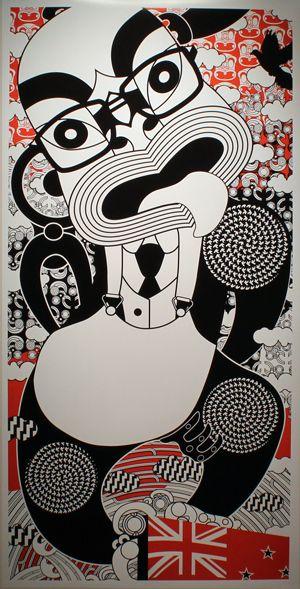 Ko Aotearoa Tenei by Johnson Witehira //David Lange