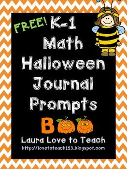 FREE K-1 Halloween Math Journal Prompts