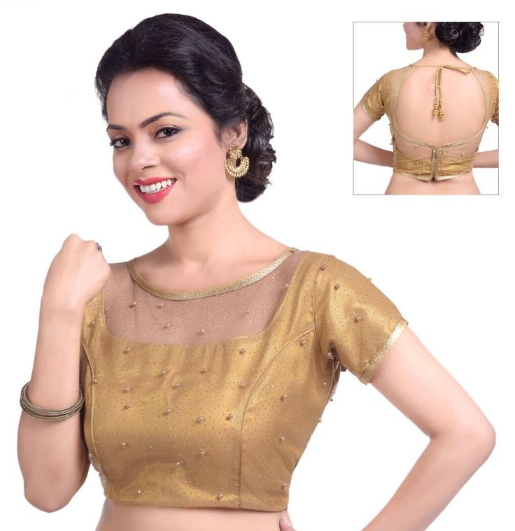 Readymade saree blouse online shopping - Gold