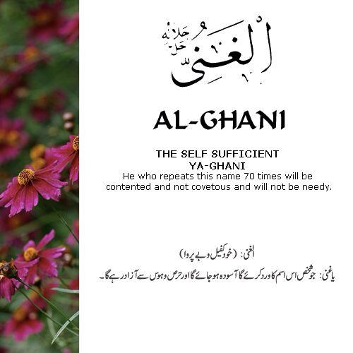 Ya - Ghani
