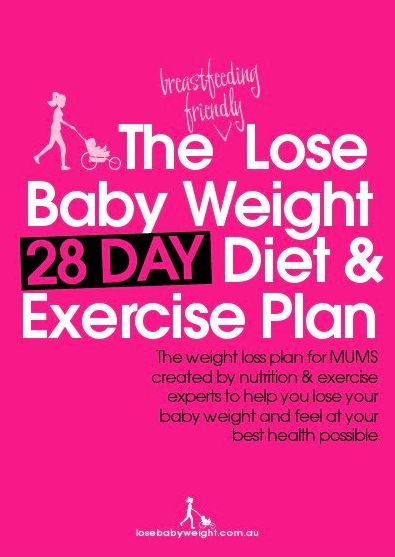 check out this great weight loss site  -