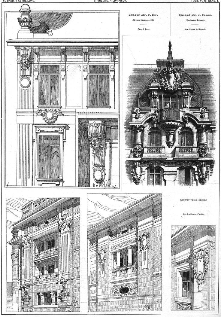 Архитектурные эскизы. Архитектор Ladislaus Fiedler