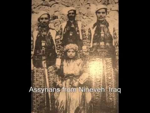 Assyrian Song Iraq Christians الاشوريين الاشوريون - YouTube