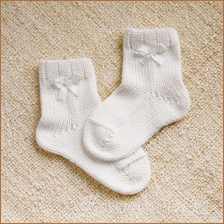 Связанные спицами из мягкой хлопковой пряжи носочки - красивое дополнение к крестильному наряду для малыша.