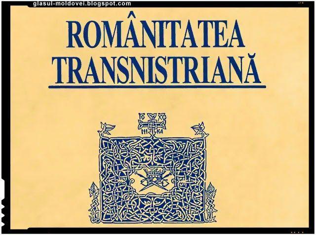 Romanitatea Transnistriana