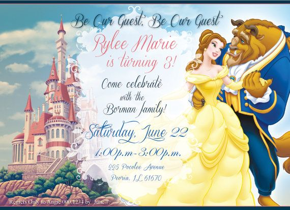 Beauty And The Beast Birthday Invitation By Paigesoffun On Etsy 1400