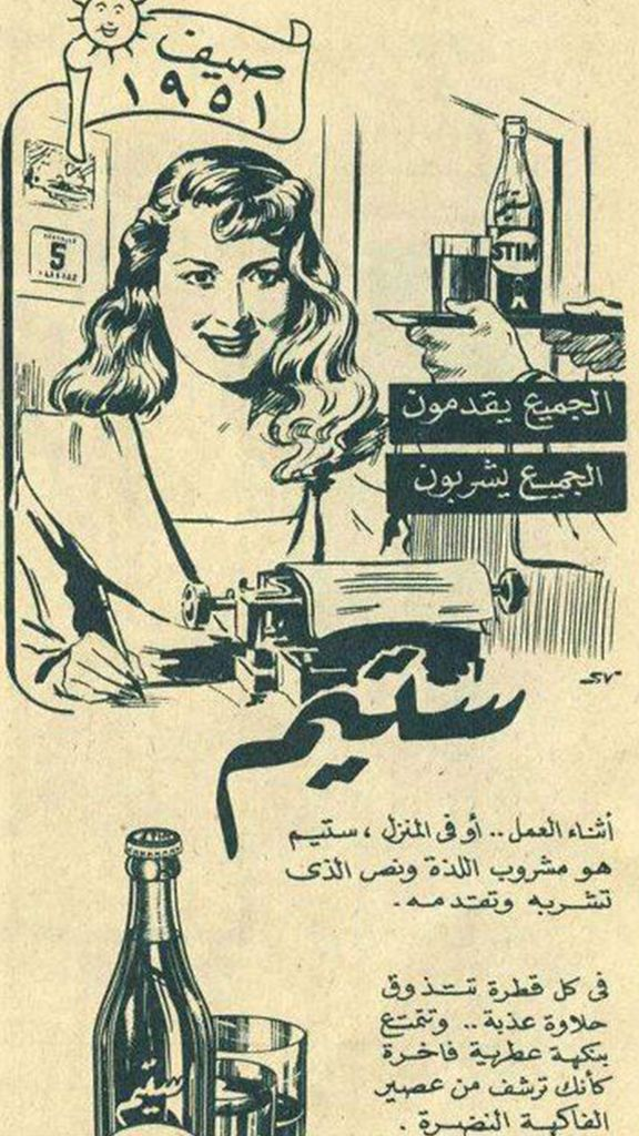 اخر صيف فى الملكية المصرية Egypt History Egypt Movie Egyptian Poster