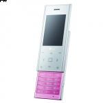LG BL20 Chocolate ¡¡rosa y libre de fábrica!! sólo 34,93€