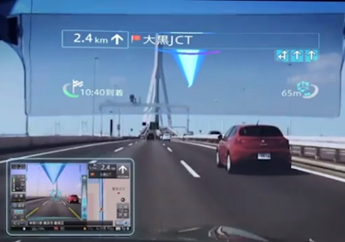 Would this work for you? Or still too cluttered? Augmented reality & GPS in your car by Pioneer (concept): Con Realidadaumentada, Cars Tech