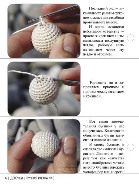 Слингобусы - мастер класс по изготовлению своими руками