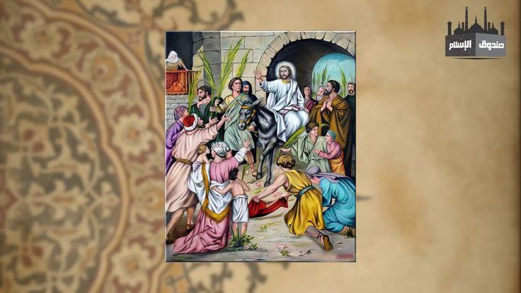 صندوق الاسلام 79: القصة الحقيقية لهجرة محمد للمدينة، وأصل التقويم الهجري...