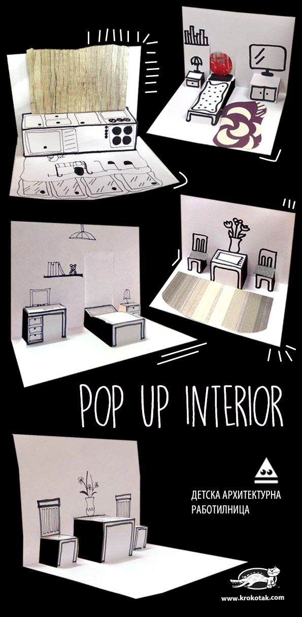 Pop Up Interior