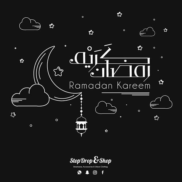 رمضان كريم Ramadankareem Ramadan Kareem Instagram Posts Ramadan