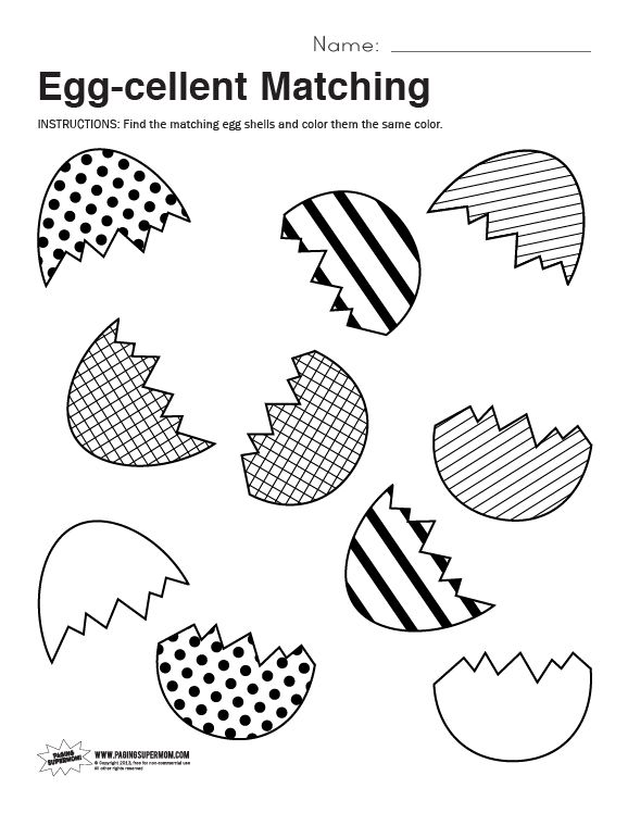 Egg-cellent Matching Worksheet | Paging Supermom