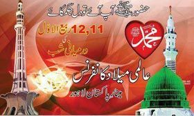 MQI all set to hold 29th annual Mawlid-un-Nabi Conference
