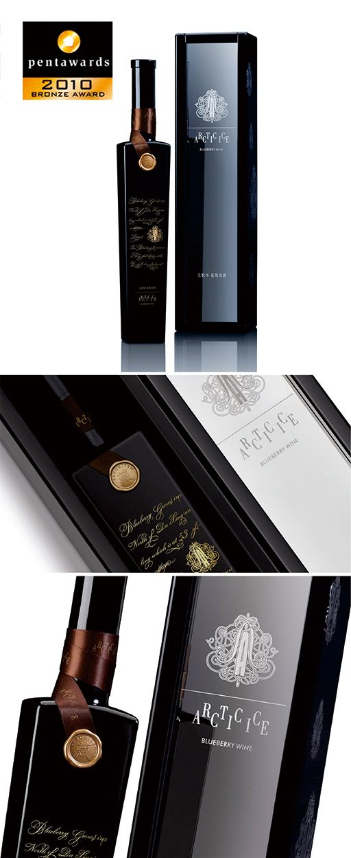 ARCTICICE  BLUEBERRY  WINE