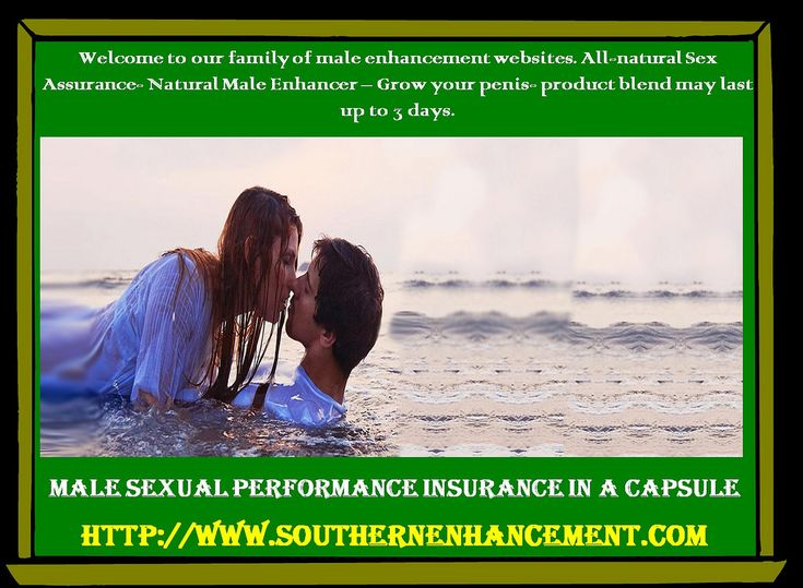 https://flic.kr/p/22LR3CB   Male Enlargement Pills for Sexual Problems   Follow Us:  www.southernenhancement.com  Follow Us: followus.com/southernenhancement  Follow Us: twitter.com/SexAssurance