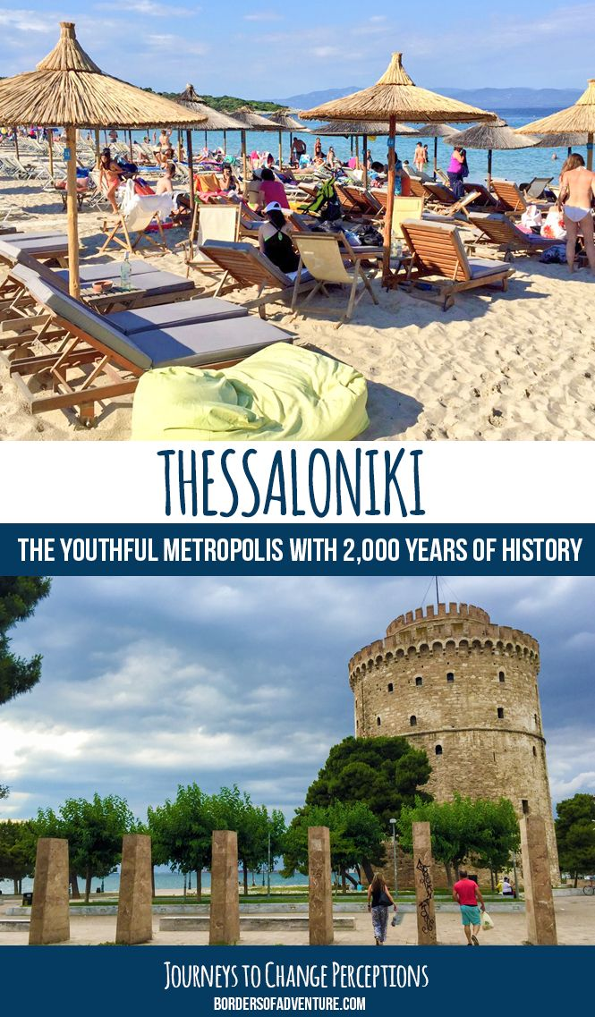 """It's only fitting then, with its blend of historical legend and youthful vision, that the city slogan reads: """"Thessaloniki. Many stories. One Heart."""" More: http://www.bordersofadventure.com/thessaloniki-the-youthful-metropolis-with-2000-years-of-history/ #Greece"""
