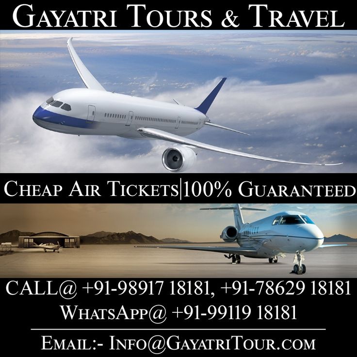 #Cheap #air #tickets are available here... Free to call us@ +91-9891-71-81-81, +91-7862-91-81-81 or whatsapp us@ +91-9911-91-81-81...  We are Gayatri Tours & Travel, we provide you best and cheap deals on air tickets. Visit our website by click this image.