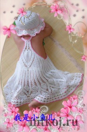 Crochet baby tank top dress with pineapple stitch #crochet baby #dress #hat