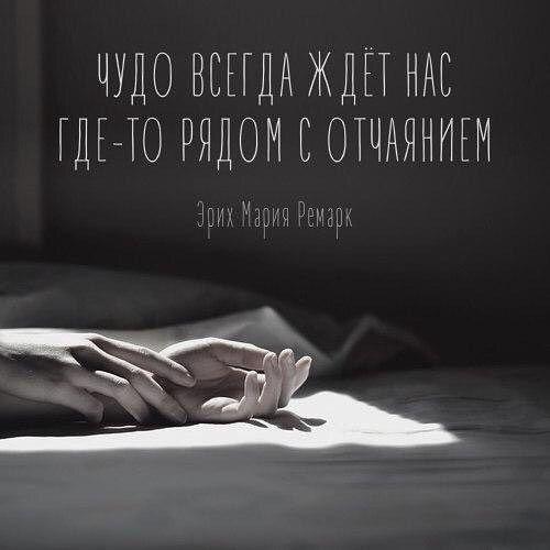 https://www.instagram.com/p/BBnf3Yok6bN/?taken-by=insta.poetry