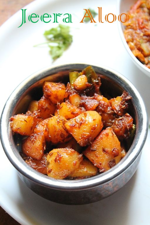 Jeera Aloo Recipe / Jeera Aloo Sabzi Recipe. Vegan, delicious. Had this at the new Indian restaurant downtown, can't wait to try this recipe at home!