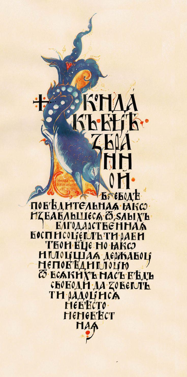 Варламова-Ольга-7.jpg 1 181×2 371 пикс