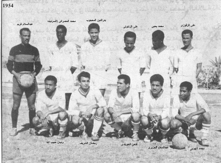 فريق نادي الاتحاد الليبي 1954 Tripoli Libya History
