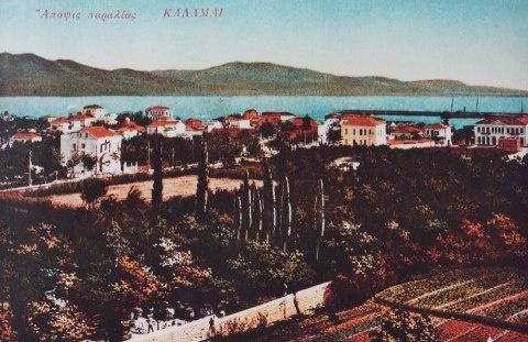 old kalamata