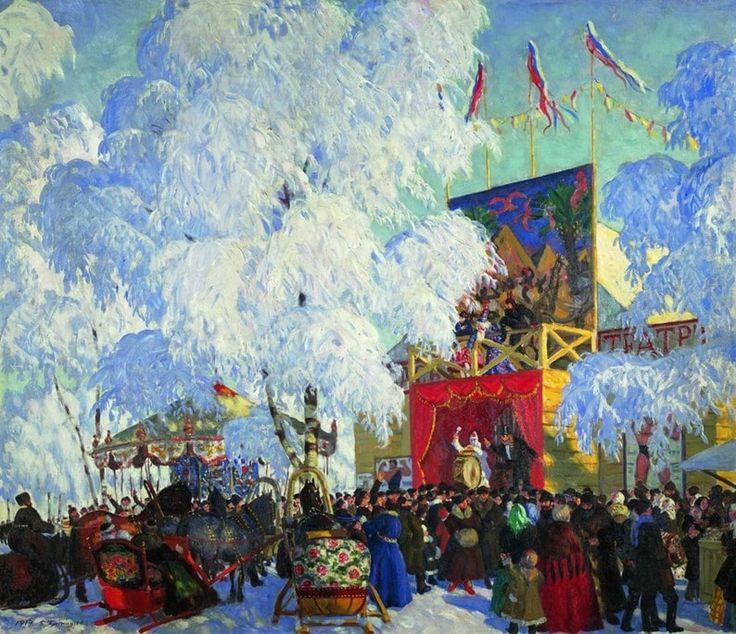 работы Бориса Кустодиева – 08