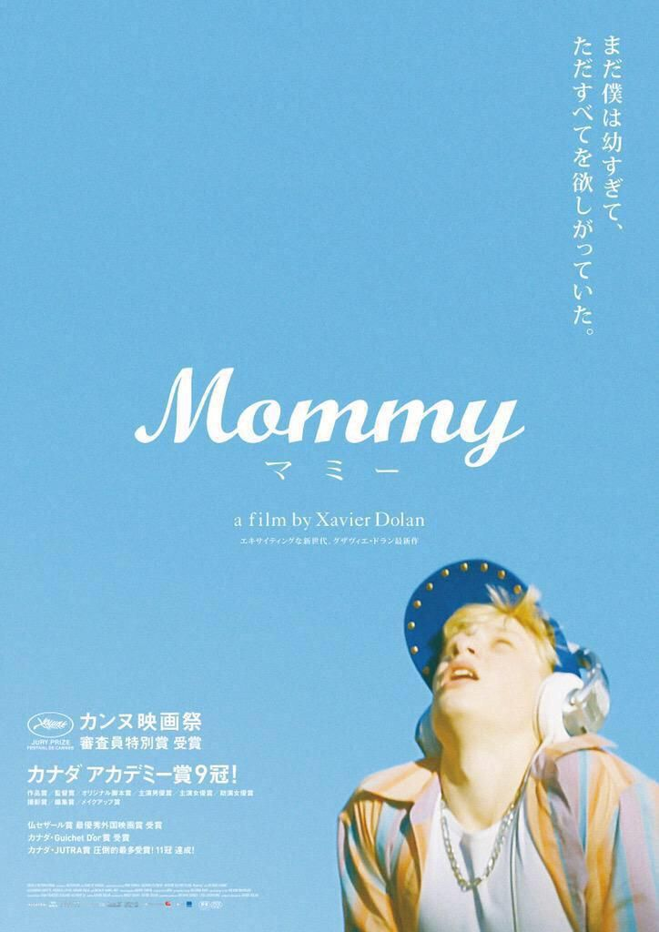 Japanese mommy