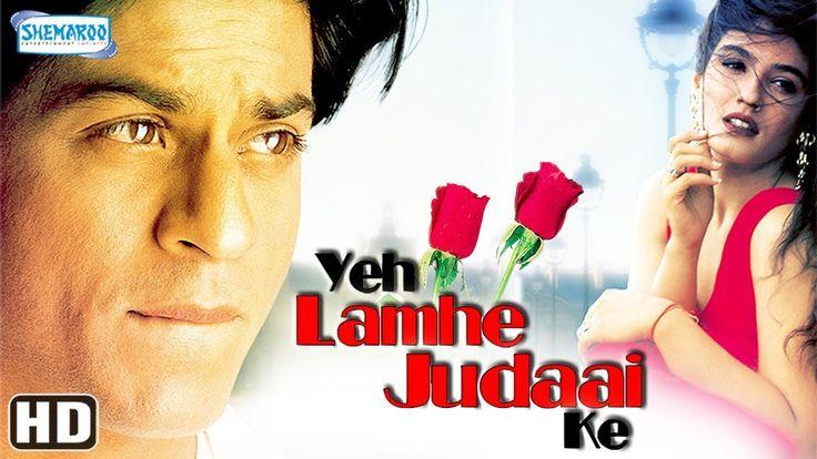 Watch Yeh Lamhe Judaai Ke (HD) - Shahrukh Khan   Raveena Tandon - Superhit Hindi Movie with Eng Subtitles watch on  https://free123movies.net/watch-yeh-lamhe-judaai-ke-hd-shahrukh-khan-raveena-tandon-superhit-hindi-movie-with-eng-subtitles/