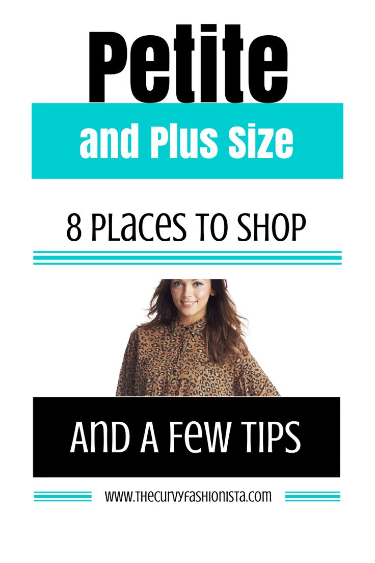 Best Place To Shop For Plus Size Clothes