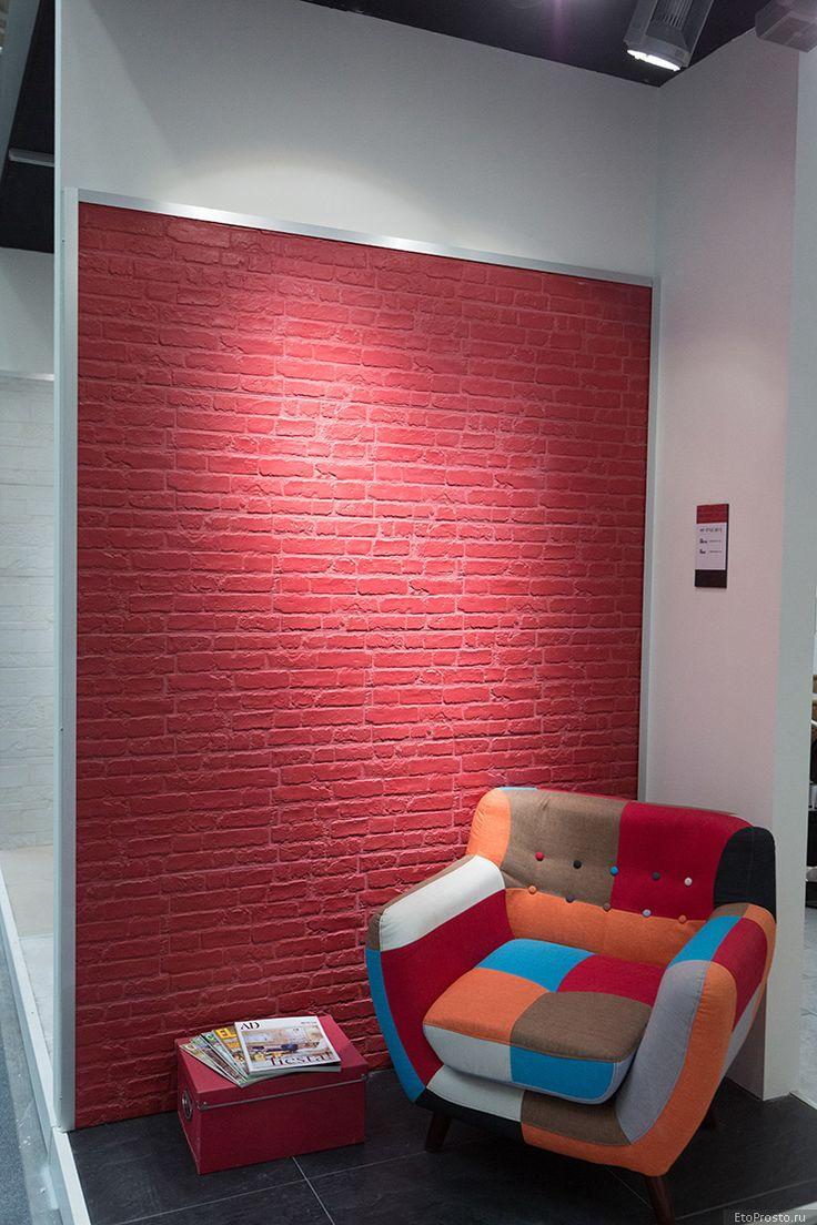 Красная плитка под кирпич от испанской фабрики Realonda
